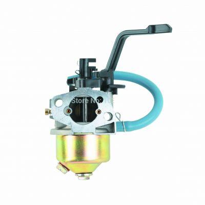 Carburador Motor Gasolina B4t 5,5/6,5 Branco